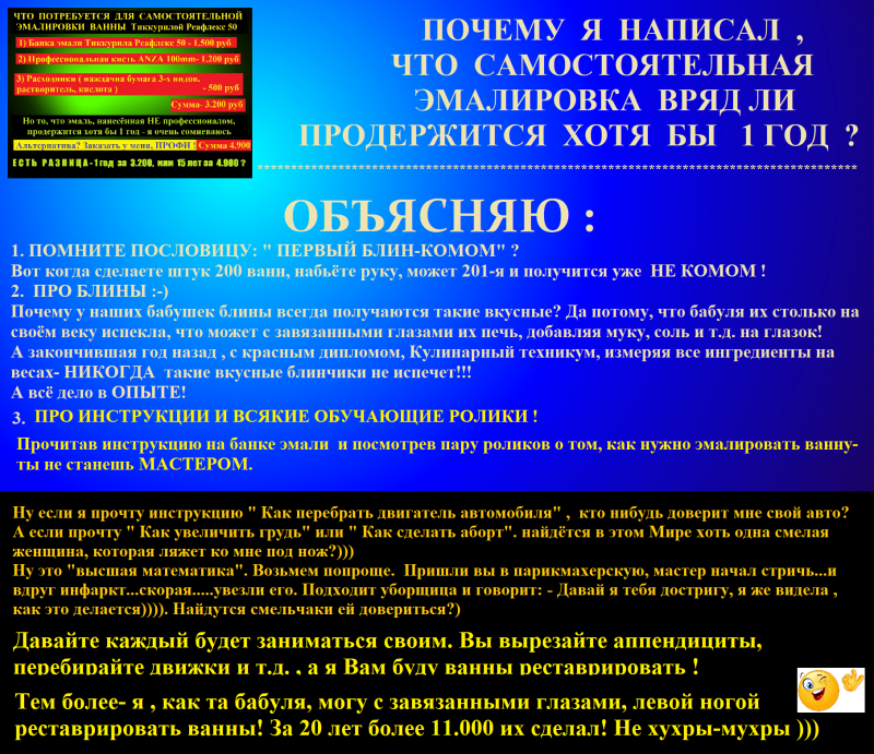https://mitino.ru/files/4/9/4903f04ef18de7174f85d30e4a6aa87d_800x691.png